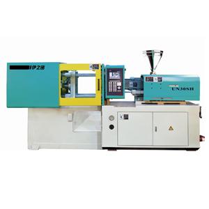 Presse  Injection Plastique de 30 à 1200 ton